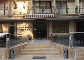 Satürn Hotel