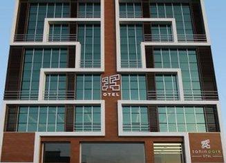Şahin Park Otel