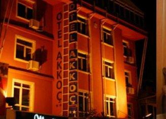 Akkoç Otel