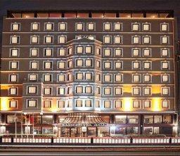 Grand Hotel Haliç İstanbul